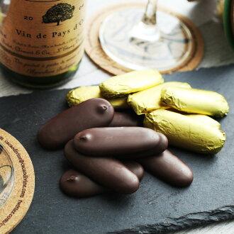 cacao di vine ワインバイツチョコレート / カカオディヴァイン