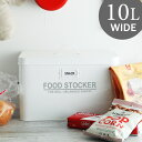 FOOD STOCKER ワイド 10L