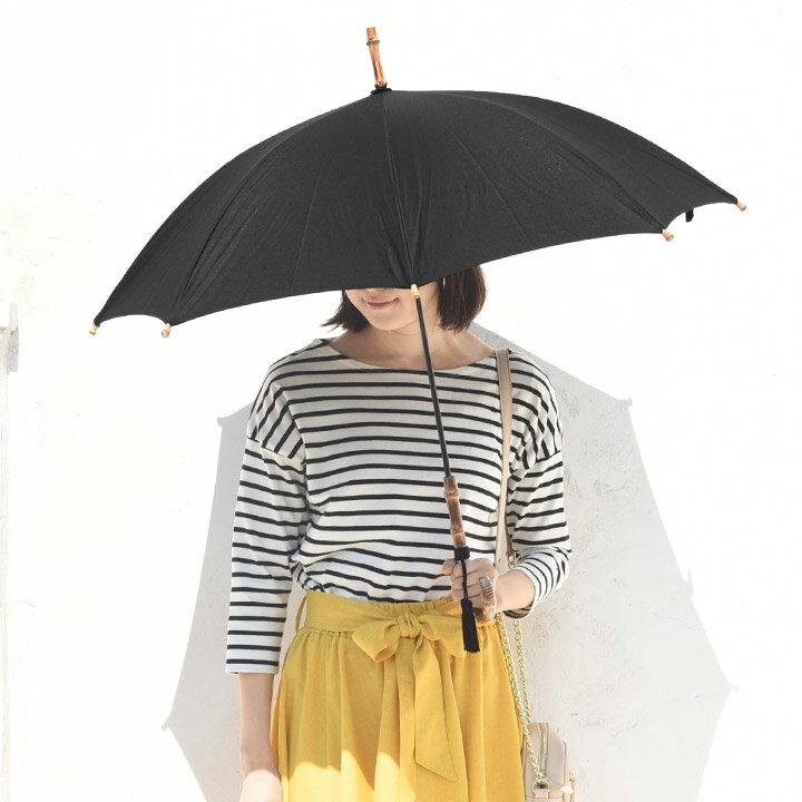 WAKAO バンブーハンドル日傘(晴雨兼用)【送料無料】