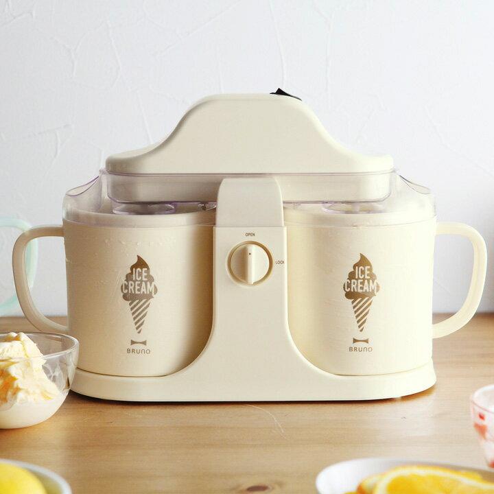 【1/18よりマークダウン】アイスクリームメーカー BRUNO ブルーノ デュアルアイスクリーム メーカー