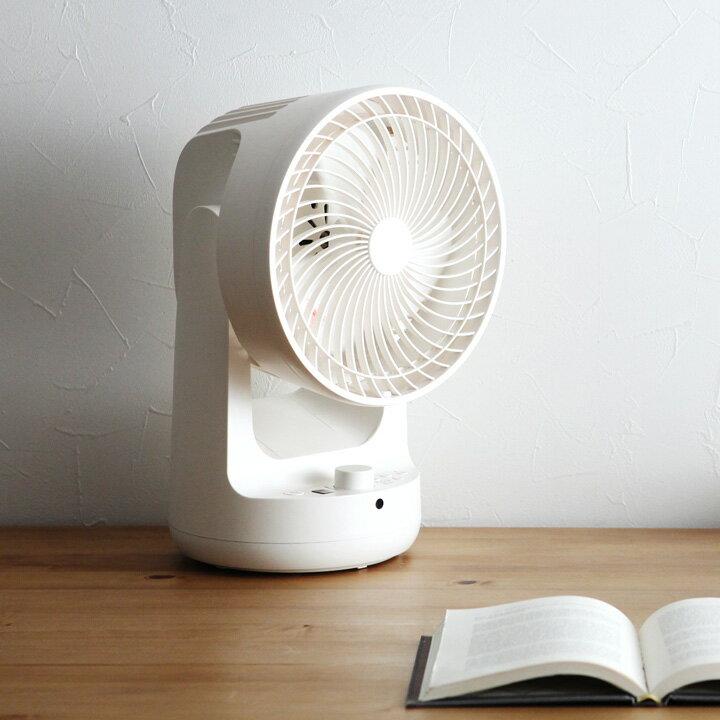扇風機 ±0 DCサーキュレーター B320/プラスマイナスゼロ【送料無料】【あす楽対応】