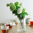 フラワーベース 花器 ブルーム 高さ21cm