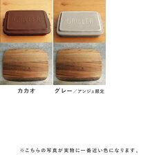 GRILLERグリラー×ウッドボードLセット【送料無料】