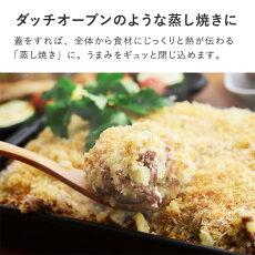 【すぐにお届け】グリラーGRILLER/ツールズ/イブキクラフト×ウッドボードLセット【送料無料】