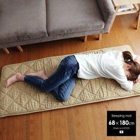 日本製 ごろ寝マット 68×180cm 敷き布団/長座布団/お昼寝ふとん