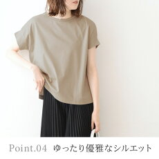 【MADEINJAPAN】洗濯耐久三つ巴ドロップTシャツTouslesEclats【楽ギフ_包装】