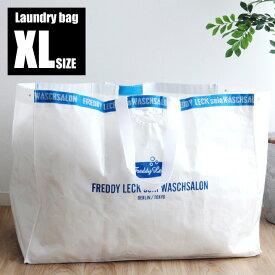 フレディ・レック ウォッシュサロン ランドリーバッグ XLサイズ