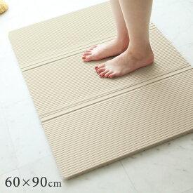 たためるお風呂マット パタッとすのこ レギュラーサイズ 60×90cm