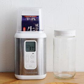 低温調理 発酵フード ビタントニオ ヨーグルトメーカー Vitantonio