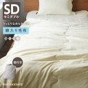 mofua うっとりなめらかパフ とろける綿入り毛布 セミダブル