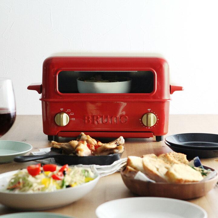 BRUNO トースターグリル BOE033/ブルーノ【送料無料】【あす楽対応】