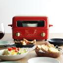 BRUNO トースターグリル BOE033/ブルーノ