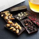 BOUDDICA Jewelry 蜂蜜チョコレート ギフトセット 6個入り