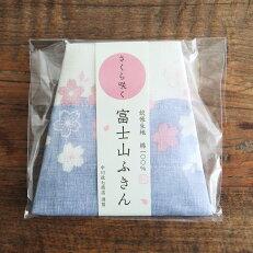 中川政七商店さくら咲く富士山ふきん