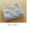 【2枚セット】NOUVELLEBONHEUR(ヌヴェル・ボヌール)今治フェイスタオル