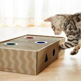 ニャンコロビー 猫用爪とぎ ボックスタイプ