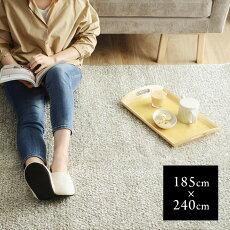 mofuacool日本製さらっとひんやり涼感ラグキシリトール加工185×240cm【送料無料】