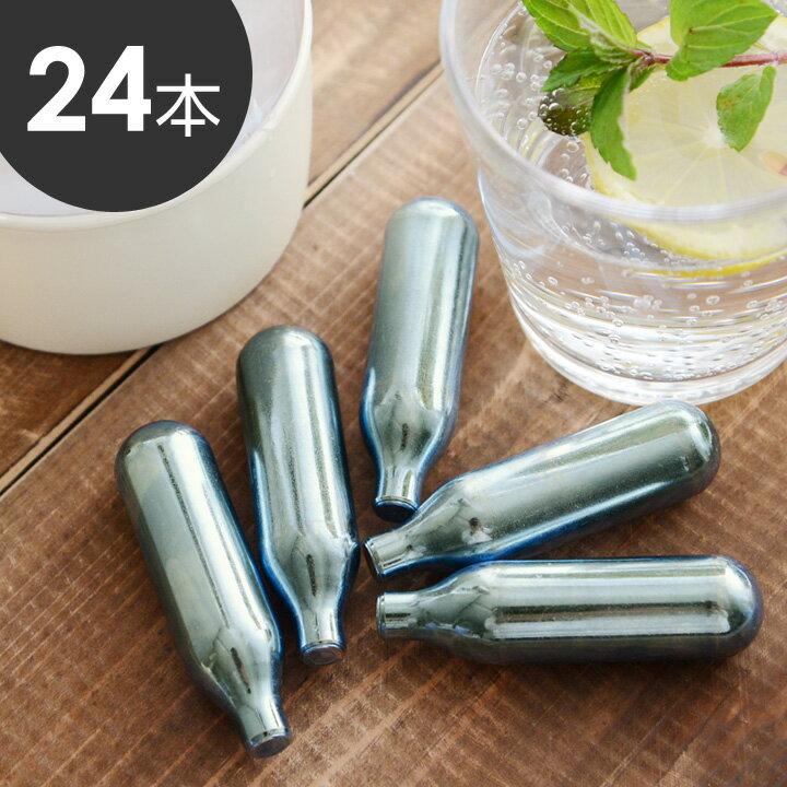Soda Sparkle 専用ガスカートリッジ(24本)/ソーダスパークル