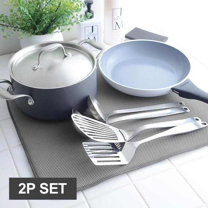 InterDesign 水切りキッチンマット L 2枚セット【送料無料】