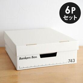 [6個1セット] バンカーズボックス 743S A4ハーフサイズ/Fellowes