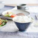 波佐見焼 ORIME 茶碗