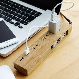 木目調デザイン 電源タップ 3個口 150cm