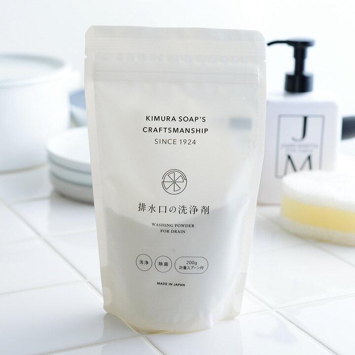 排水口の洗浄剤 日本製/木村石鹸