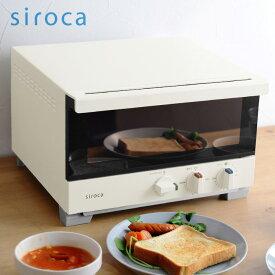 siroca プレミアムオーブントースター すばやき 4枚焼き/シロカ【送料無料】