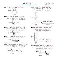 1000ピースお名前シールディアカーズ耐水算数セット【送料無料】