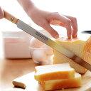 シャープブレッドナイフ