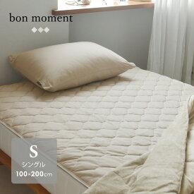 夏用寝具 ドライコットン100% 敷きパッド シングル/ひんやり/接触冷感/夏寝具/冷感寝具/防ダニ/抗菌防臭/mofua cool
