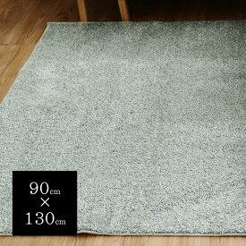 【日本製】 防ダニ 滑り止付ラグ レーヴ 90×130cm【送料無料】