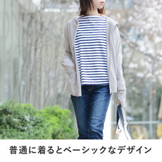 【MADEINJAPAN】フルフェイス対応UVカットパーカー/ディシテdignite