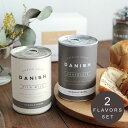 缶入りデニッシュパン2個セット/OCEAN&TERRE