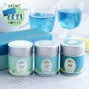 Petit Point ブルーグリーンティー/青い緑茶 BOX入ギフトセット 3種