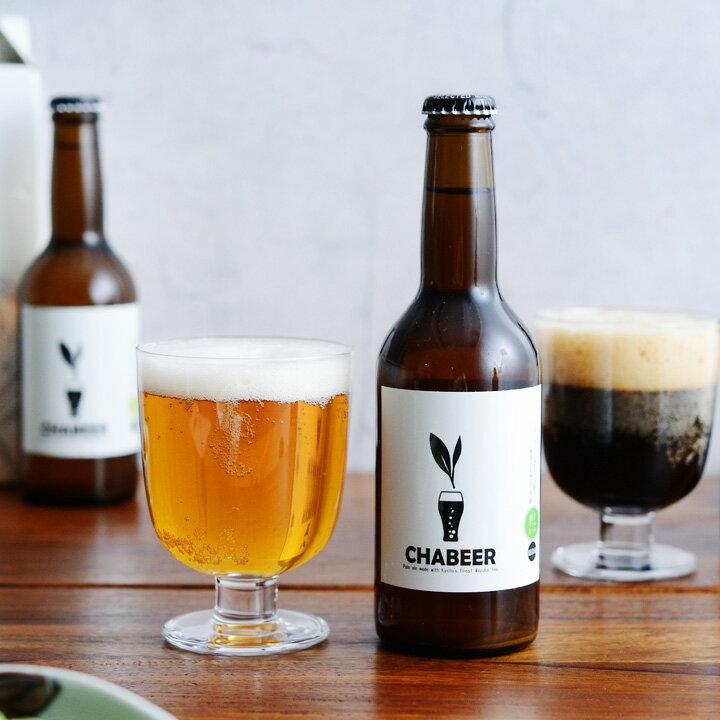 茶ビール/CHABEER 3種セット/京都ビアラボ/Kyoto Beer Lab