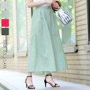 【選べる2丈×7色】コットン100% 夏色スカート見えパンツ/トゥ・レ・ゼクラ Tous les Eclats
