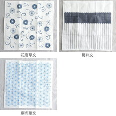 中川政七商店蕎麦猪口ふきん