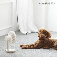ルーメナーコードレス扇風機/LUMENA2019年モデル【送料無料】