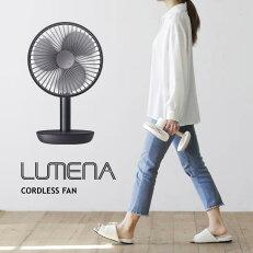 ルーメナーコードレス扇風機/LUMENA【送料無料】