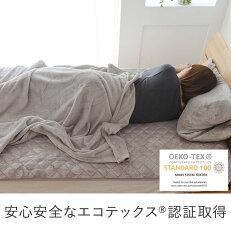 マイクロファイバー敷パッドダブルあったか敷きパッドCHARMANTEBONHEUR【楽ギフ_包装】