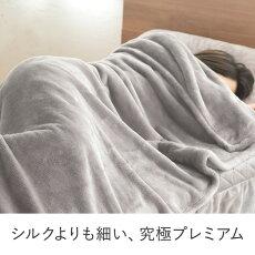 マイクロファイバー毛布ボリュームタイプシングルCHARMANTEBONHEUR