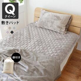 敷きパッド クイーン マイクロファイバー CHARMANTE BONHEUR 伝説の毛布シリーズ