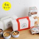 イザメシ CAN BAG 6缶セット/IZAMESHI