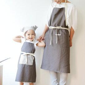 mama&kids osoroi 親子エプロン (親子セット)