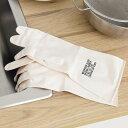 VOIRY 白いゴム手袋 ニトリルゴム