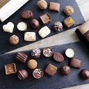 バトラーズ チョコレートコレクション Butlers