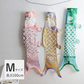 マダムモー こいのぼり M 100cm/Madame MO