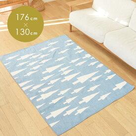 日本製 洗えるラグ 北欧風デザイン bon moment/ボンモマン 176×130cm