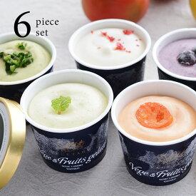 とれたて野菜と果実の生ジェラート6個セット/ベジターレ【送料無料】